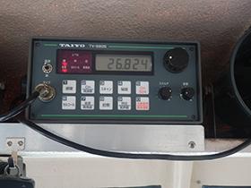 1W漁業無線機